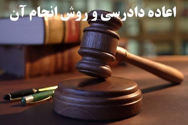 برای تحریر لایحه چه مهارت هایی لازم است؟و نکات مهمی که در تحریر یک دادخواست رسمی باید رعایت کنیم، کدام موارد می باشند؟