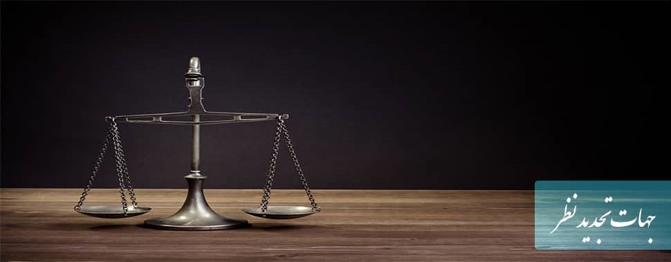 موضوع تبادل لوایح در ماده ی قانونی 346 چه چیزی را بیان می کند؟