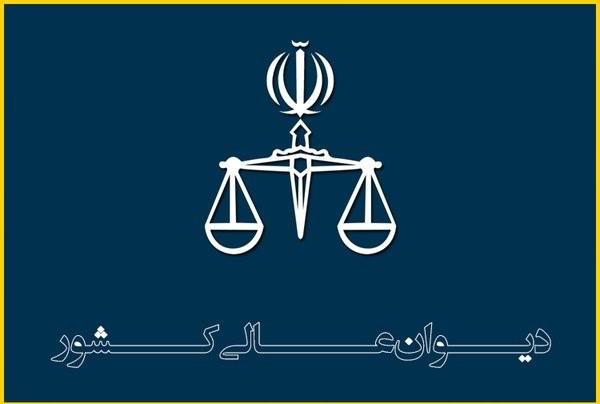 در بررسی موضوع نمونه لایحه ماده 477 افرادی که مطابق با ماده 477 حق اعاده دادرسی دارند، کدام موارد می باشند؟