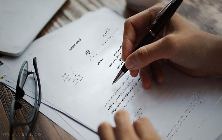 یک وکیل معمولاً لایحه های متعددی را مینویسد