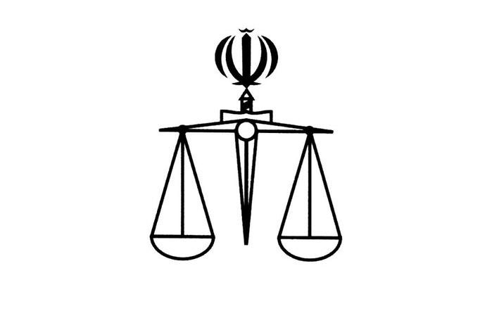 تبصره ی چهار ماده بیست و دو قانون مجازات تخلفات اداری