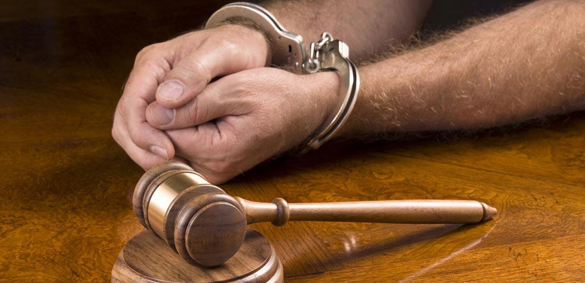مقام قضایی جرائم صورت گرفته را به طور دقیق اعلام می کند