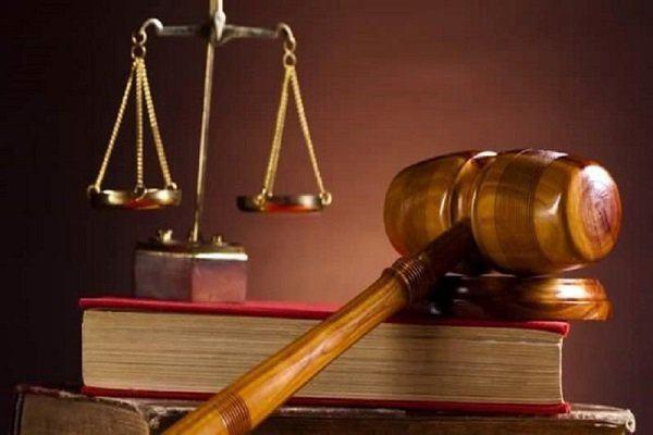 یک قاضی مشغله و دغدغه های بسیاری دارد