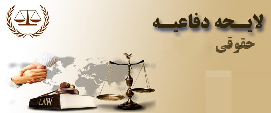 ویژگی های وکیل