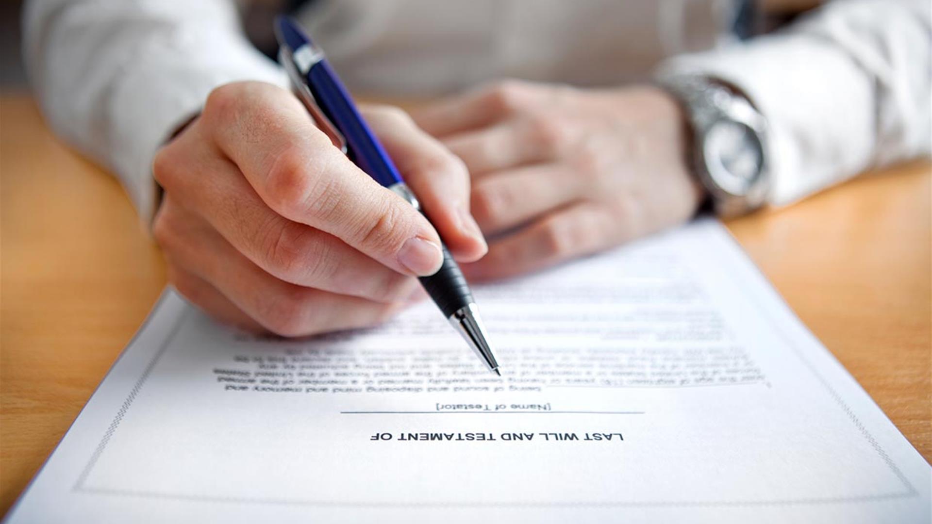 شرایط ابطال وصیت نامه