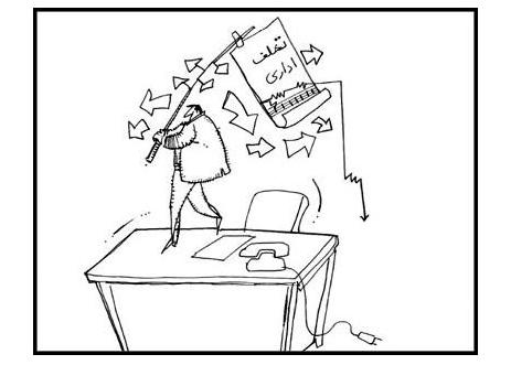 تخلف کارمندانی که مامور سازمانها و یا نهادهای دولتی هستند، به چه صورت پیگیری می شود؟