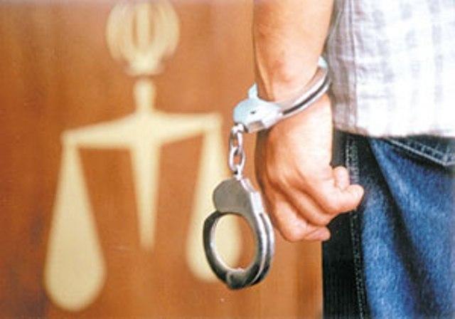 تحقیق کردن در مورد فرد متهم و شناخت فرد
