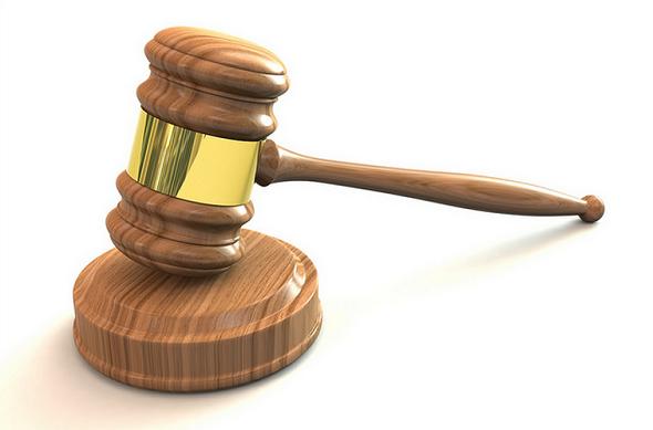 با توجه به رای دادگاه که برای تخلفات اداری صادر می شود