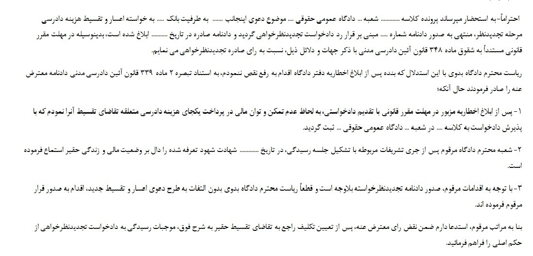 به سایت تهران لو مراجعه کنید