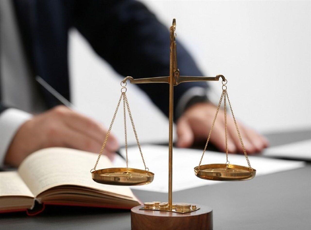 قوانین مربوط به انتخاب هیئت رسیدگی کننده به تخلفات اداری