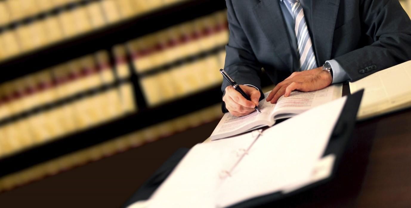 وظیفه ی هیئت های رسیدگی به تخلفات اداری