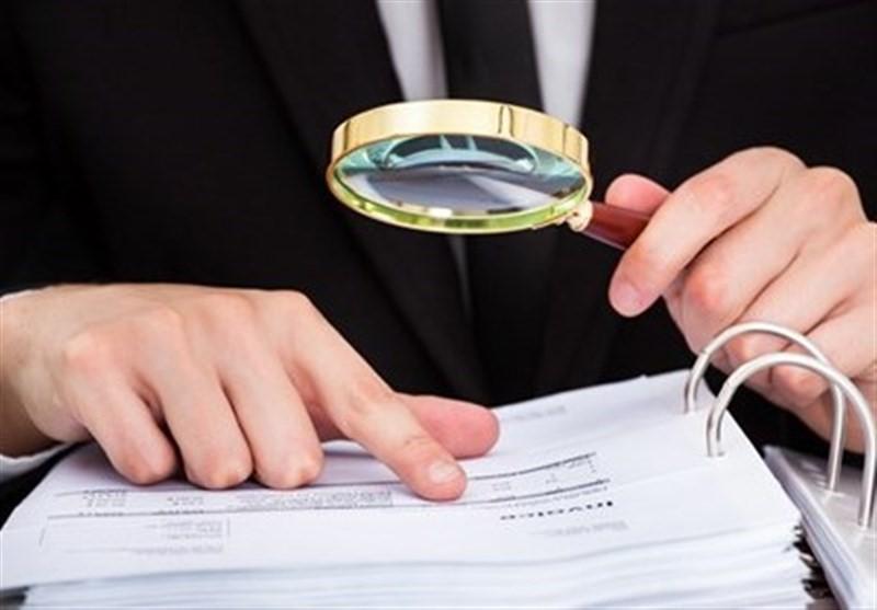 بررسی شاخه های تحصیلی حقوق در مقطع کارشناسی ارشد